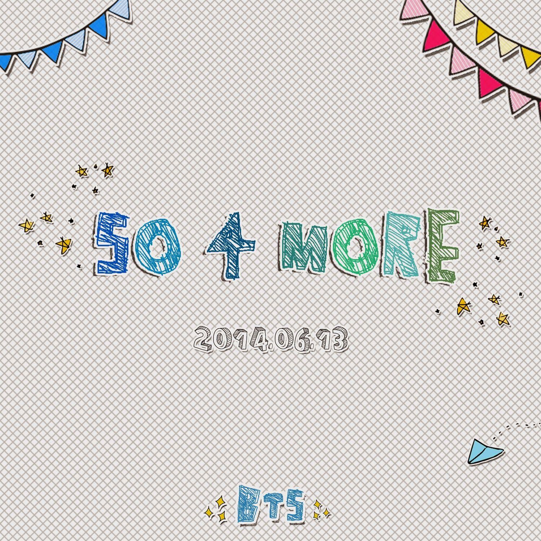 BTS So 4 More (Bangtan Boys) (방탄소년단) (MP3 Download Free