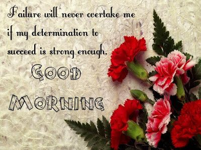Inspirational Good Morning Quotes For My Wife Good Morning Cards Good Morning Greetings Images Morning Images