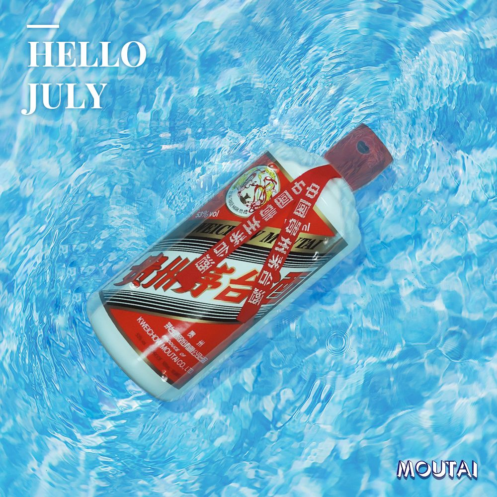 Hello July! Any plan for a summer escape? MoutaiDiscover