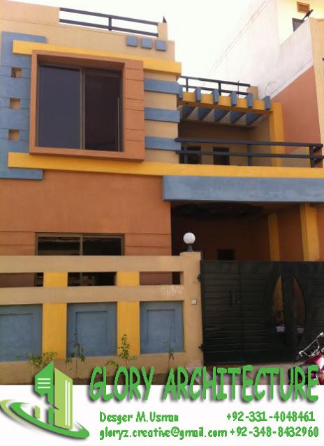 Free Duplex House Design: 25x50 House Elevation, Islamabad House Elevation, Pakistan