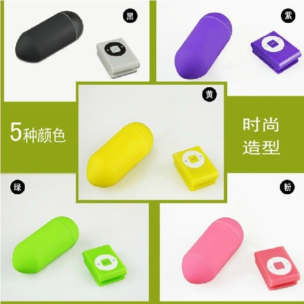 20 Speeds Remote Control Jump Eggs, Wireless MP3 Style Vibrator, Vibrating Egg, Sex Bullet, Sex toys for Woman 5pcs/lot