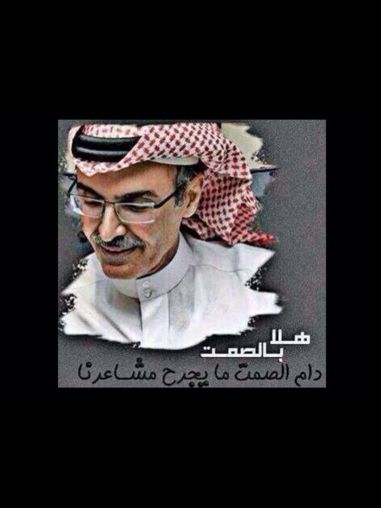 الشاعر الأمير بدر بن عبدالمحسن وأحلى كلام Poster Movie Posters Cards