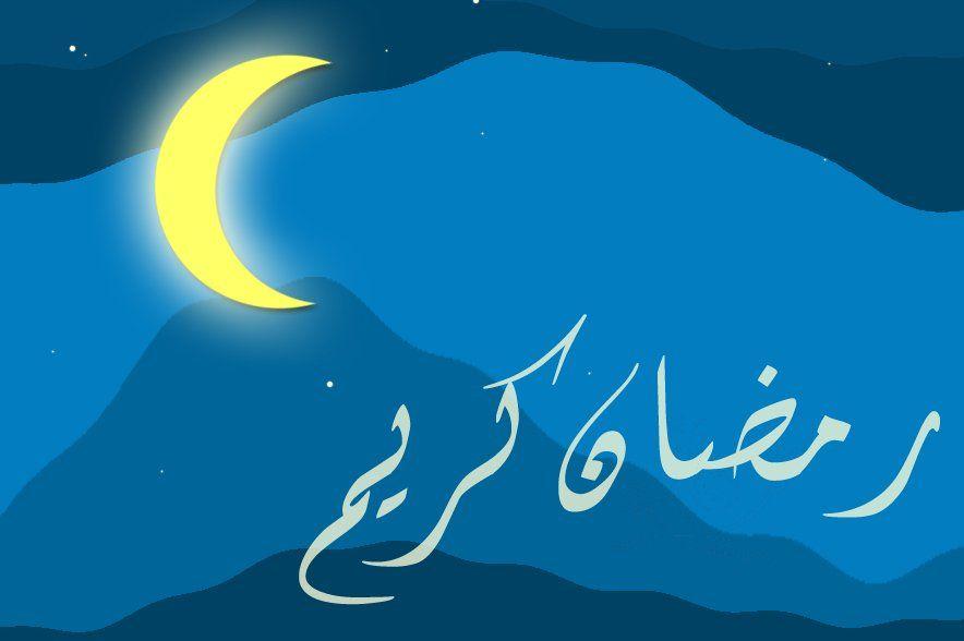 خلفيات رمضان 2020 صور شهر رمضان المبارك 1441 الصفحة العربية Ramadan Art Pictures