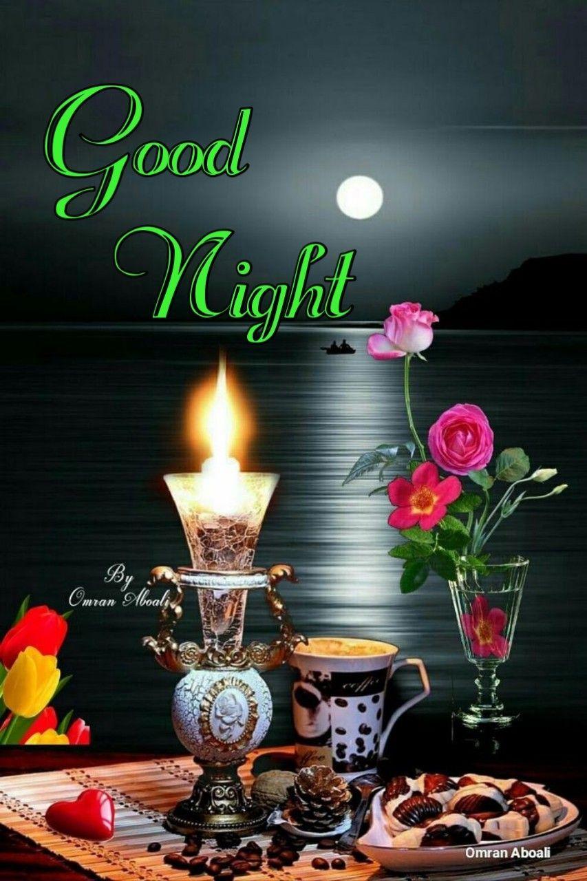 gute nacht eule bilder und spr che f r whatsapp und. Black Bedroom Furniture Sets. Home Design Ideas