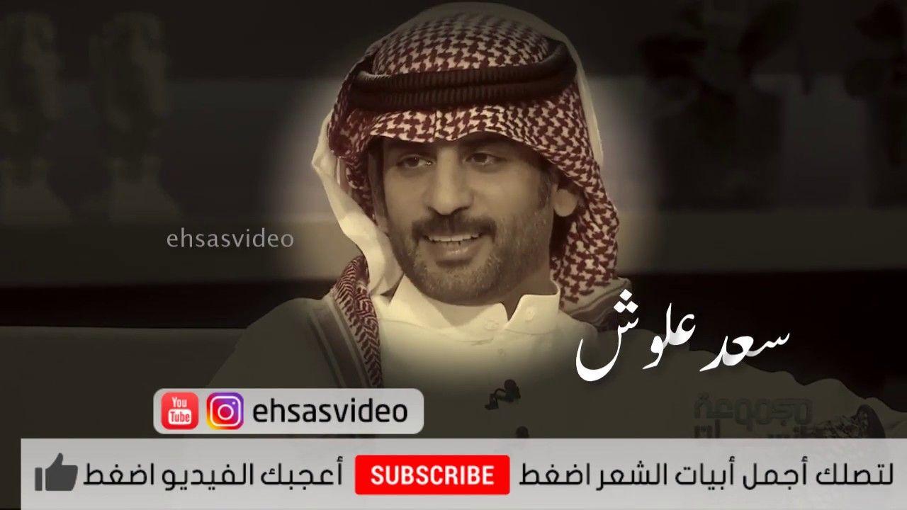 اول قصيدة للشاعر سعد علوش Newsboy Beanie