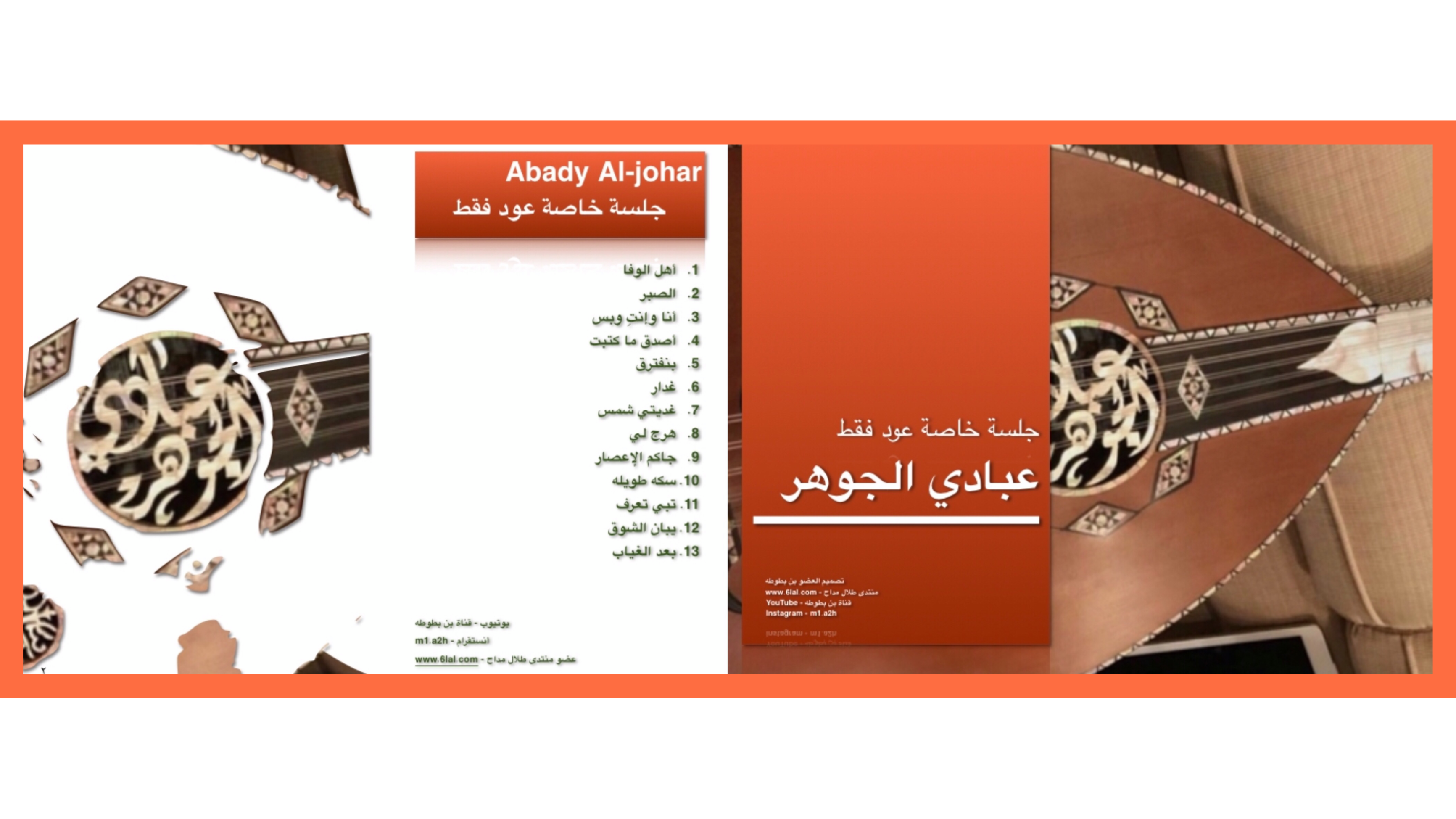 Pin By بن بطوطه منتدى طلال مداح On Abady Al Jawhar Graphic Card Cards Electronic Components
