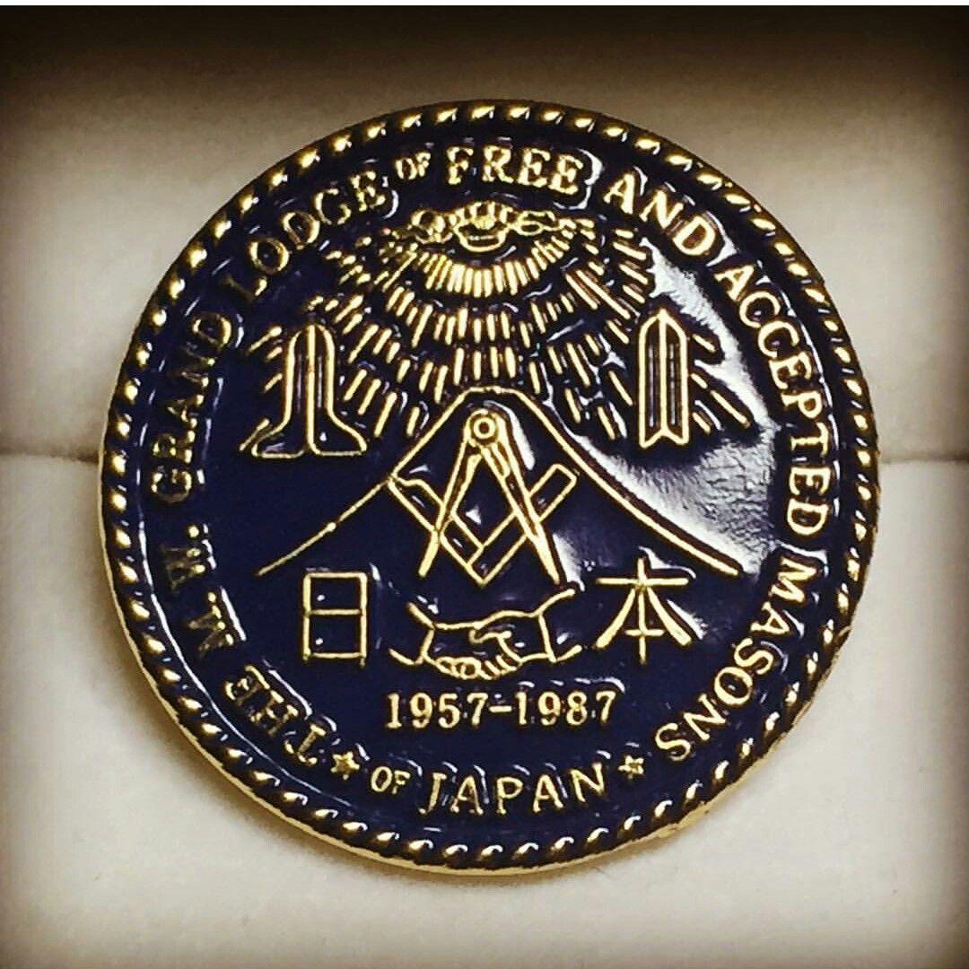 Fam lapel pin order of the eastern star freemason