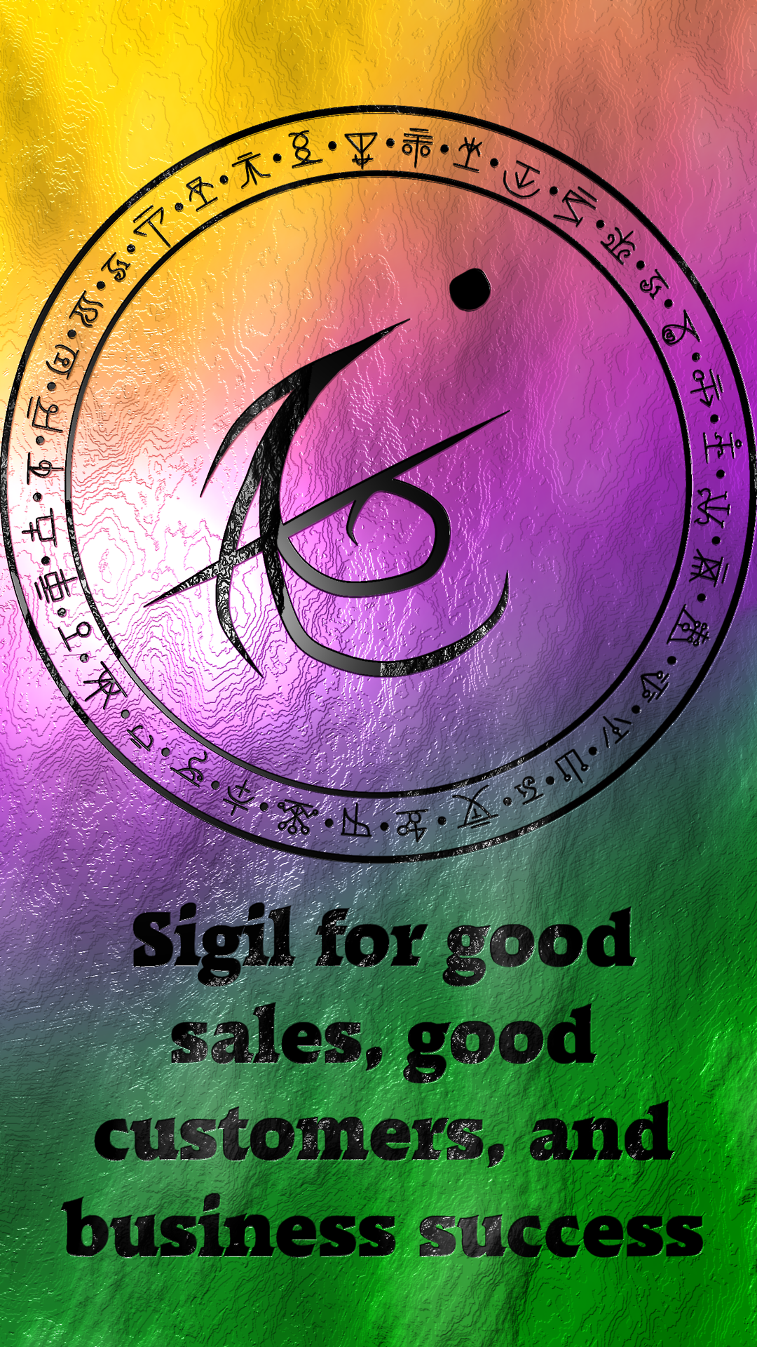 Sigil for good sales, good customers, and business success