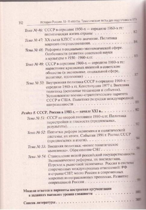 Скачать бесплатно учебник happy english.ru 8 класс к.и кауфман м.ю кауфман word