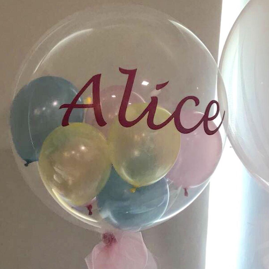 Balao Personalizado Alice By Balao Cultura Balaocultura