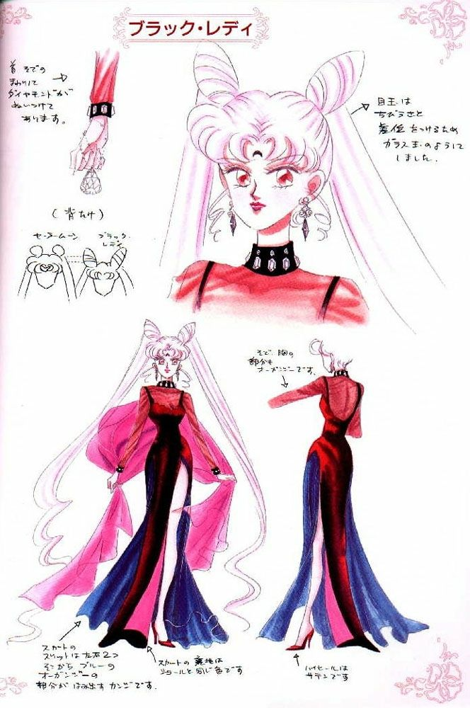 Sailor_Moon_Material_collection_043.jpg