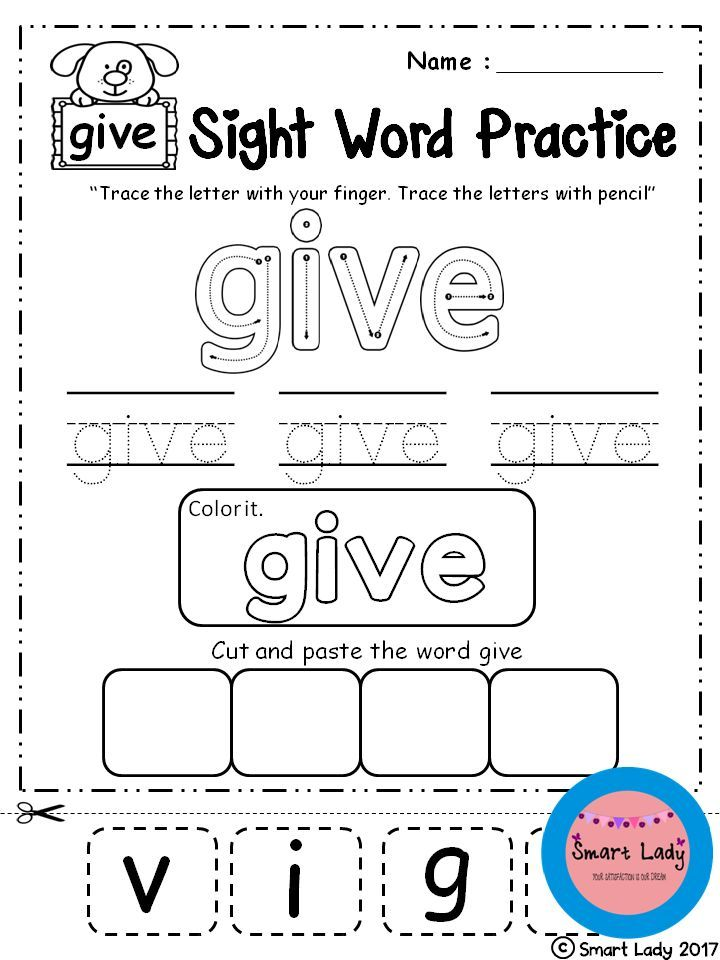 Sight Word Practice ( First Grade ) | TpT Misc. Lessons | Pinterest