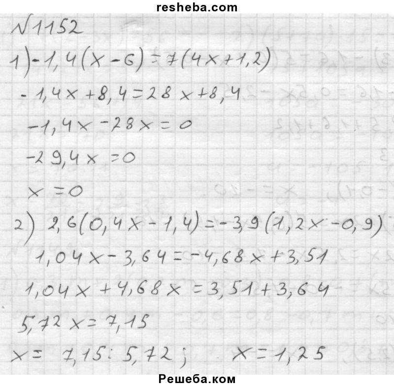 Контрольные работы по алгебре класс александрова решения  Контрольные работы по алгебре 8 класс александрова решения
