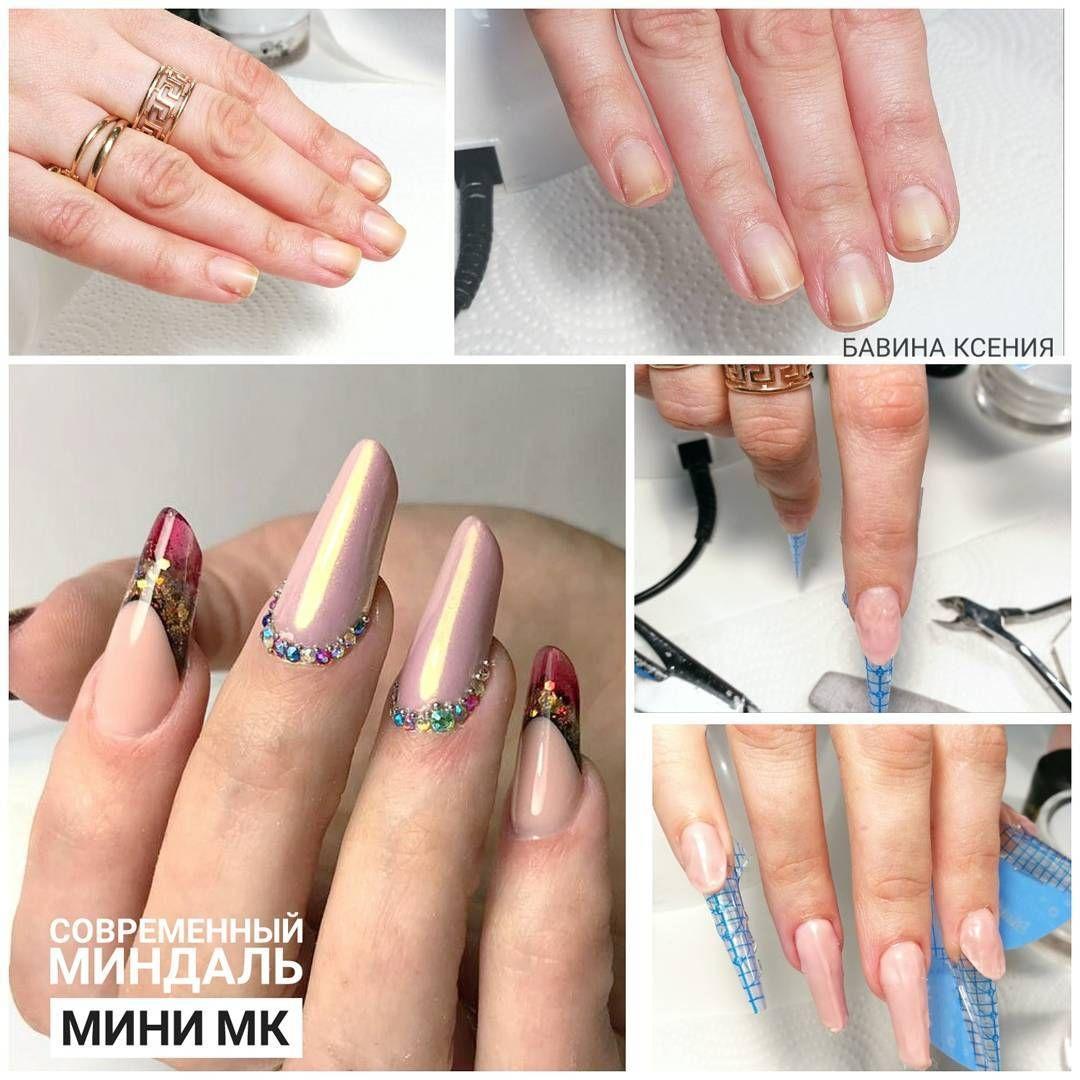 Обработка натурального ногтя перед выкладкой материала