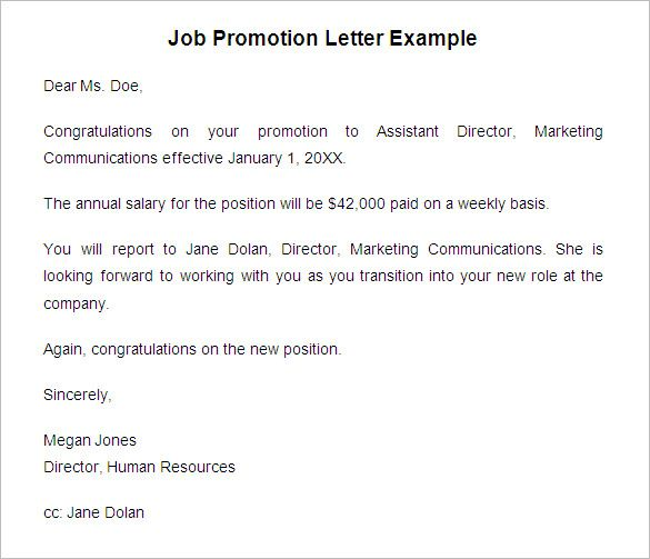 promotion letter templates free samples examples format sample - job promotion announcement