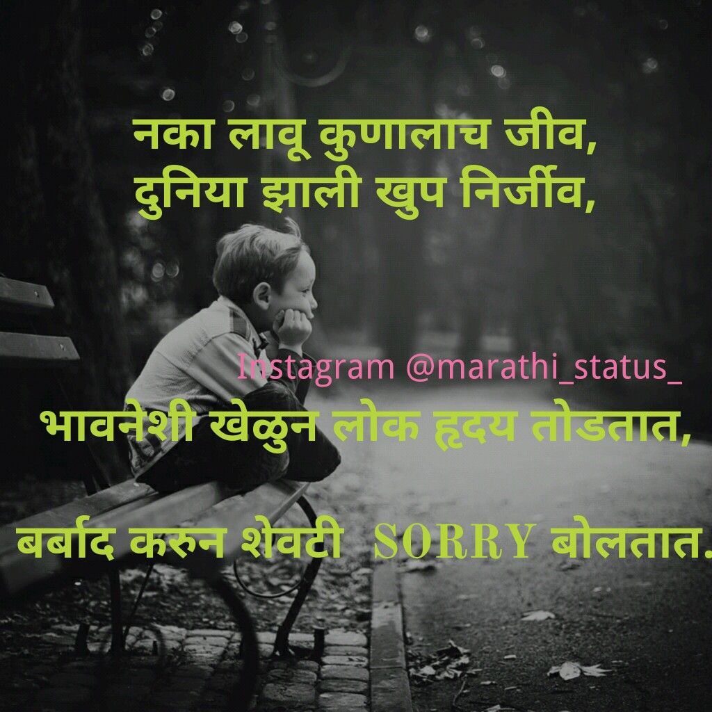My lips quotes in hindi