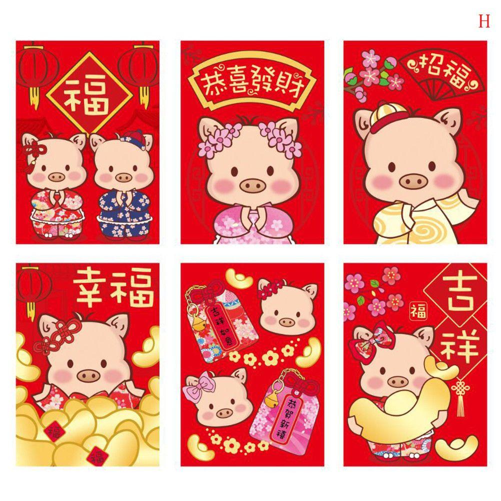 6pcs Kit Cartoon 2019 Chinese Pig New Year Red Envelope Child Red Pocket New Ebay Red Envelope Red Pocket China Art