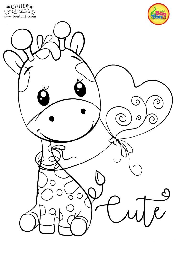 Cuties Coloring Pages For Kids Free Preschool Printables Slatkice Bojanke Cute Anima Giraffe Coloring Pages Animal Coloring Books Coloring Pages For Kids