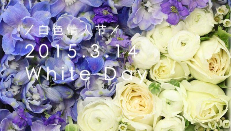 U&ME M.S. Florist Ideal