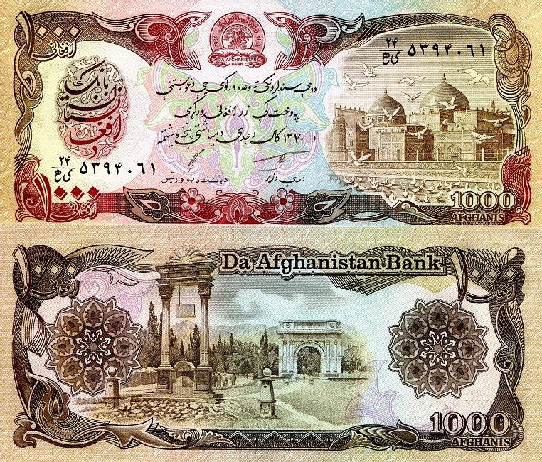 Afghanistan 1 Afghani Banknote World Paper Money UNC Currency Bill Note