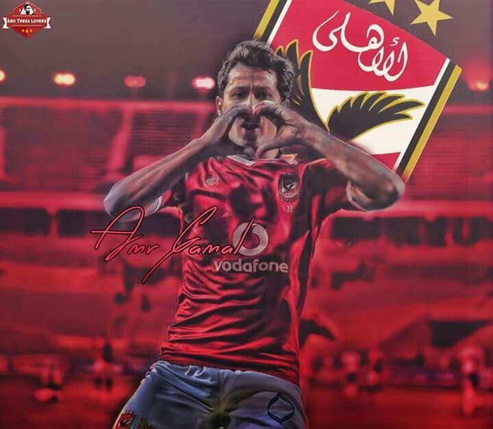 الغزال عمرو جمال Al Ahly Sc Photo Ball