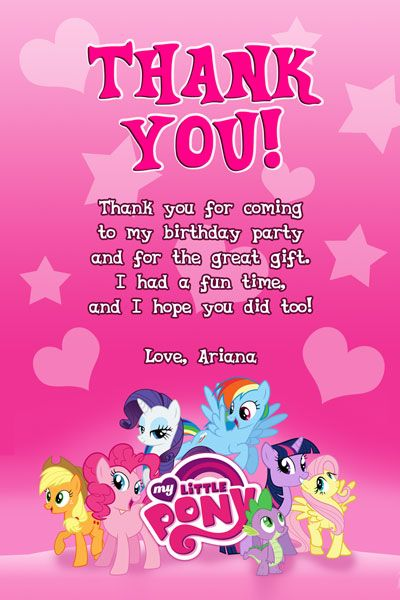 my little pony thank you card 2