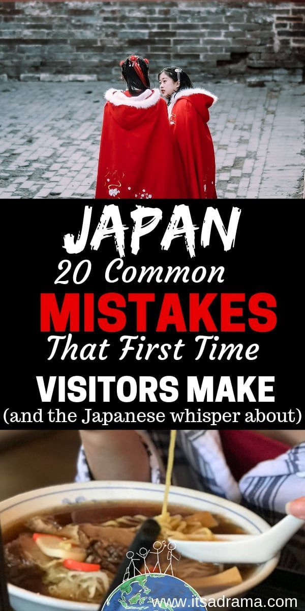 Japan travel. There are plenty of Japan travel tips on what to do in Japan, but what about the mistakes? The things that Japanese people whisper about? Don't let your first Japan trip leave you feeling too embarrassed to go back! #japan #japantravel #japantrip #japantraveltips