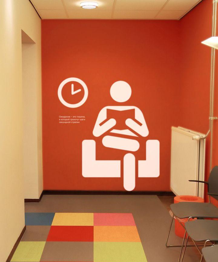 Doctor Ryadom Graphic Interior Design By Tigran Kazaryan Retail Blog
