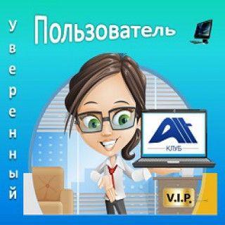 ClubAlt      #Крым #Ялта #Новости Создать сайт, блог, тексты, картинки, стрелки, кнопки,фоны. Бесплатные материалы для продвижения проектов! Все бесплатно! Пользуйся! Регистрация бесплатно! http://soi63.altklub.com/