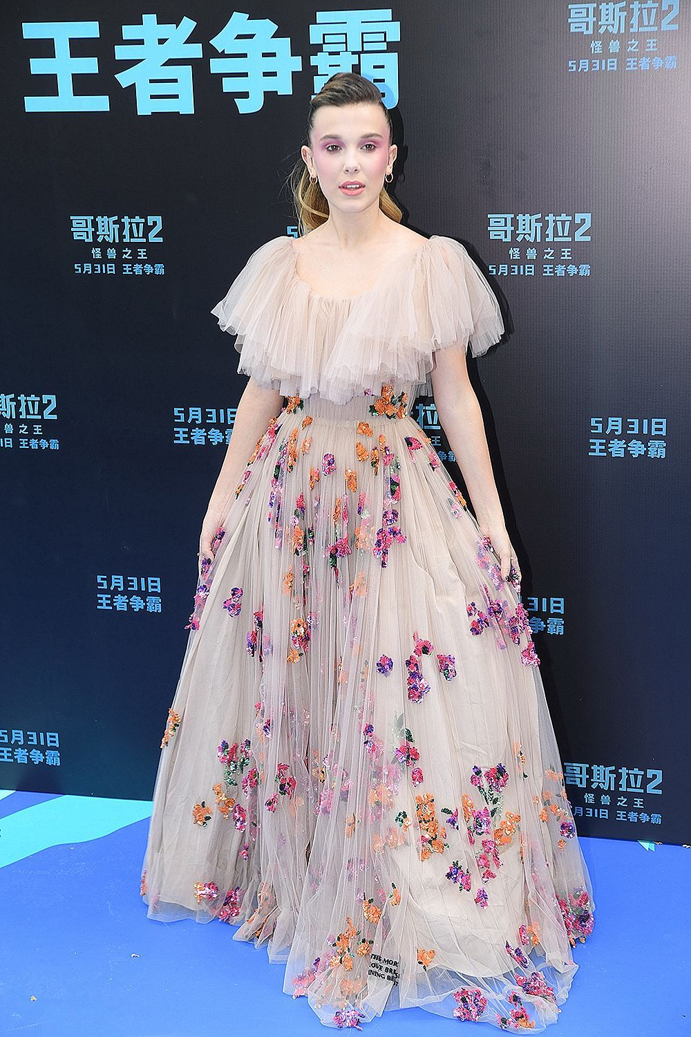 Millie Bobby Brown Pics English Actress And Model Millie Bobby Brown Attends A Premiere Event F In 2020 Millie Bobby Brown Bobby Brown Bobby Brown Stranger Things