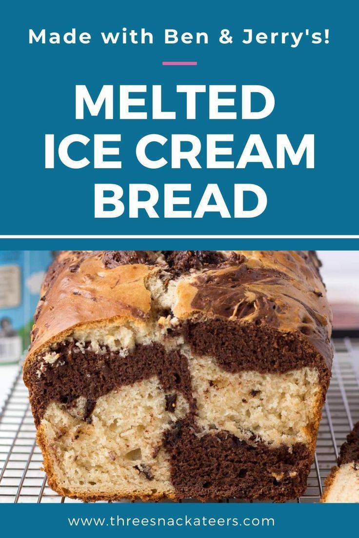 ben and jerry's cake recipe