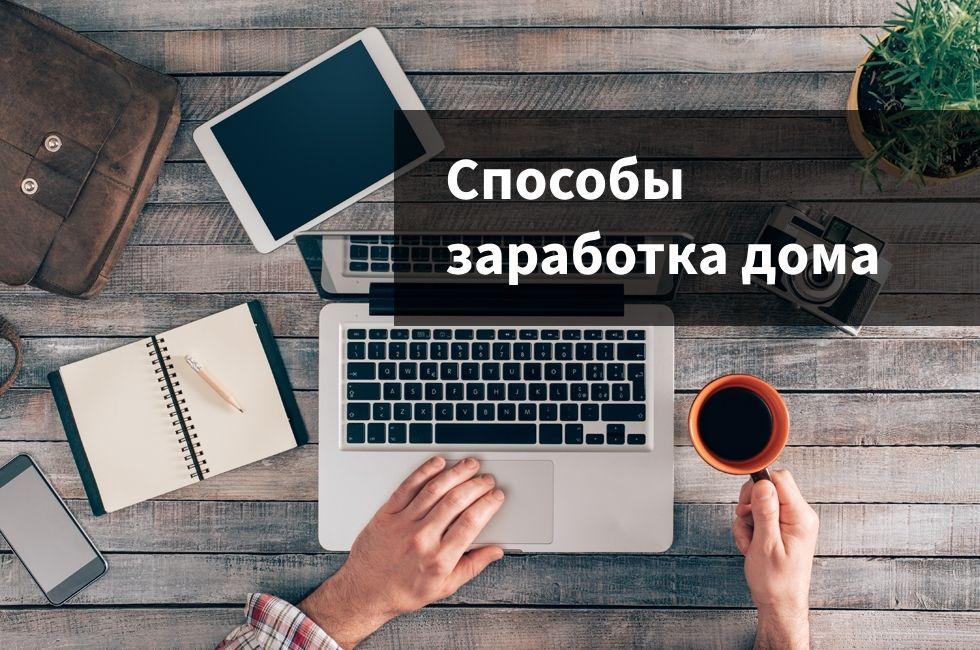 украинки картинки мотивирующие на работу в интернете на дому животных продолжительность