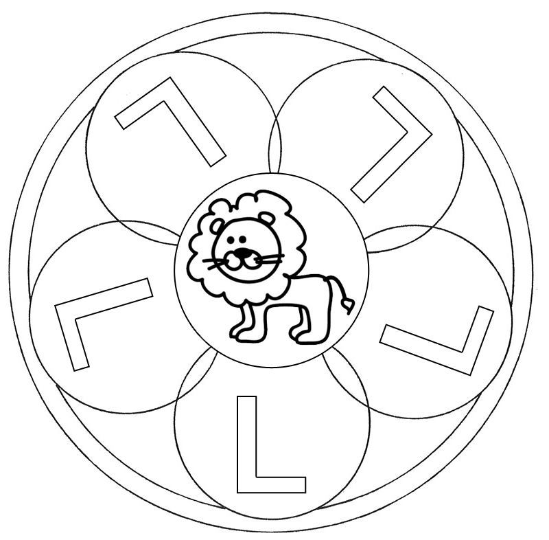 mandala vault boy fictional characters