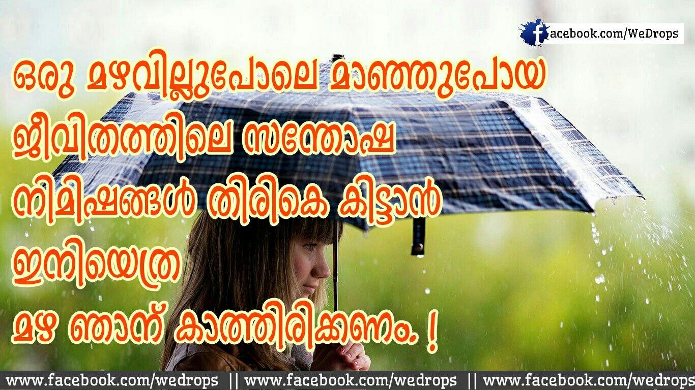 Wonderful Wallpaper Love Malayalam - 0f8866dc482dbb19e6210777d28e4b91  Perfect Image Reference_463459.jpg