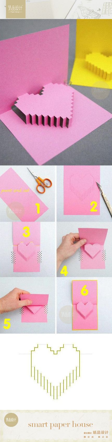 Картинки про, открытки объемные из бумаги сердце