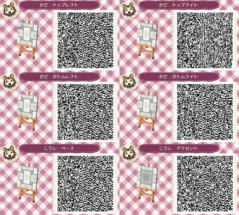 EQG Pinkie Pie - Animal Crossing: New Horizons Custom