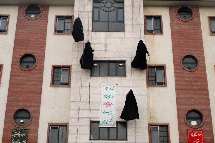 Abbas Kowsari Islamic Art Narrative Photography New Art