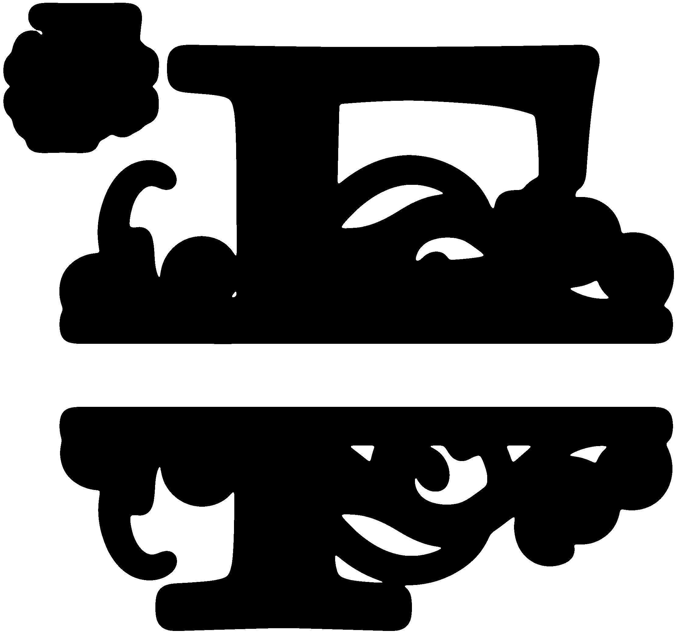 """""""F"""" Split Monogram FLOCKFOLIE LETTERS Pinterest"""