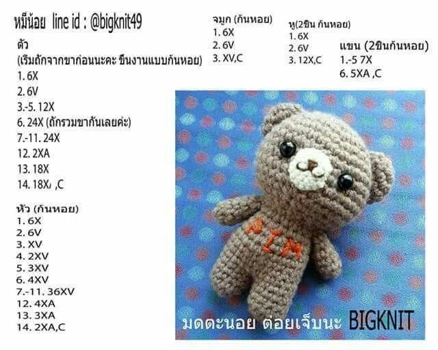 Pin de Tubby Tub en crochet | Pinterest | Patrones amigurumi ...
