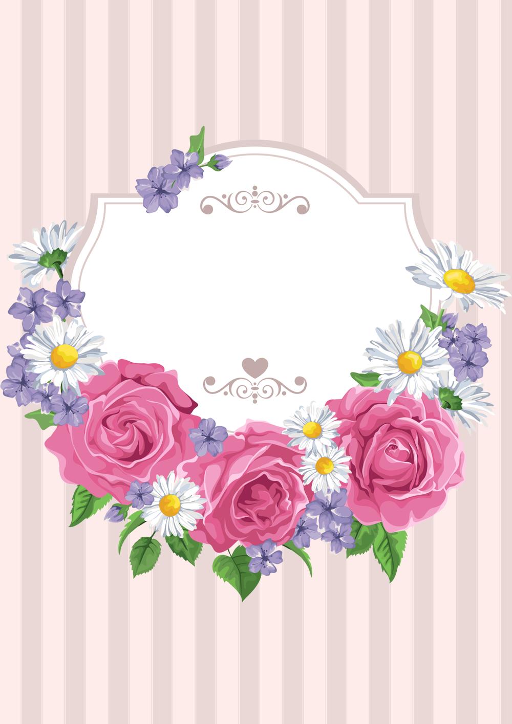 ملف إنجاز مجاني Flower Frame Eid Crafts Wedding Frames