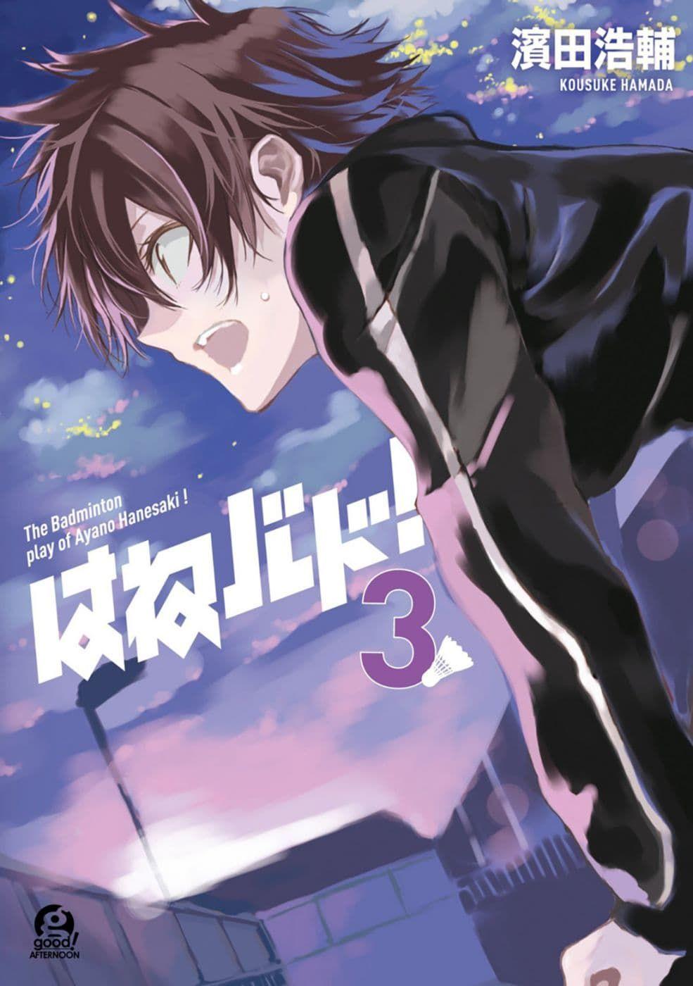 อ่านการ์ตูน มังงะแปลไทย Hanebado! ตอนที่ 10 อะนิเมะ, มังงะ