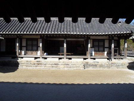 경남대표언론 - 경남신문  Korean traditional house - Hadong,Kyongnam,Korea