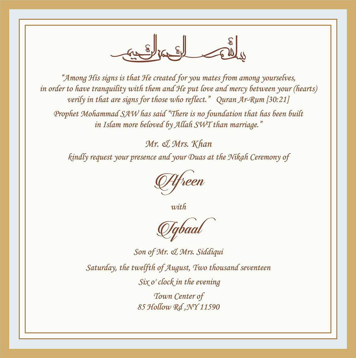 Wedding Invitation Wording For Muslim Wedding Ceremony Muslim Wedding Invitations Wedding Card Wordings Muslim Wedding Cards