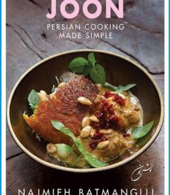 Joon persian cooking made simple pdf persian pdf and persian recipes forumfinder Image collections