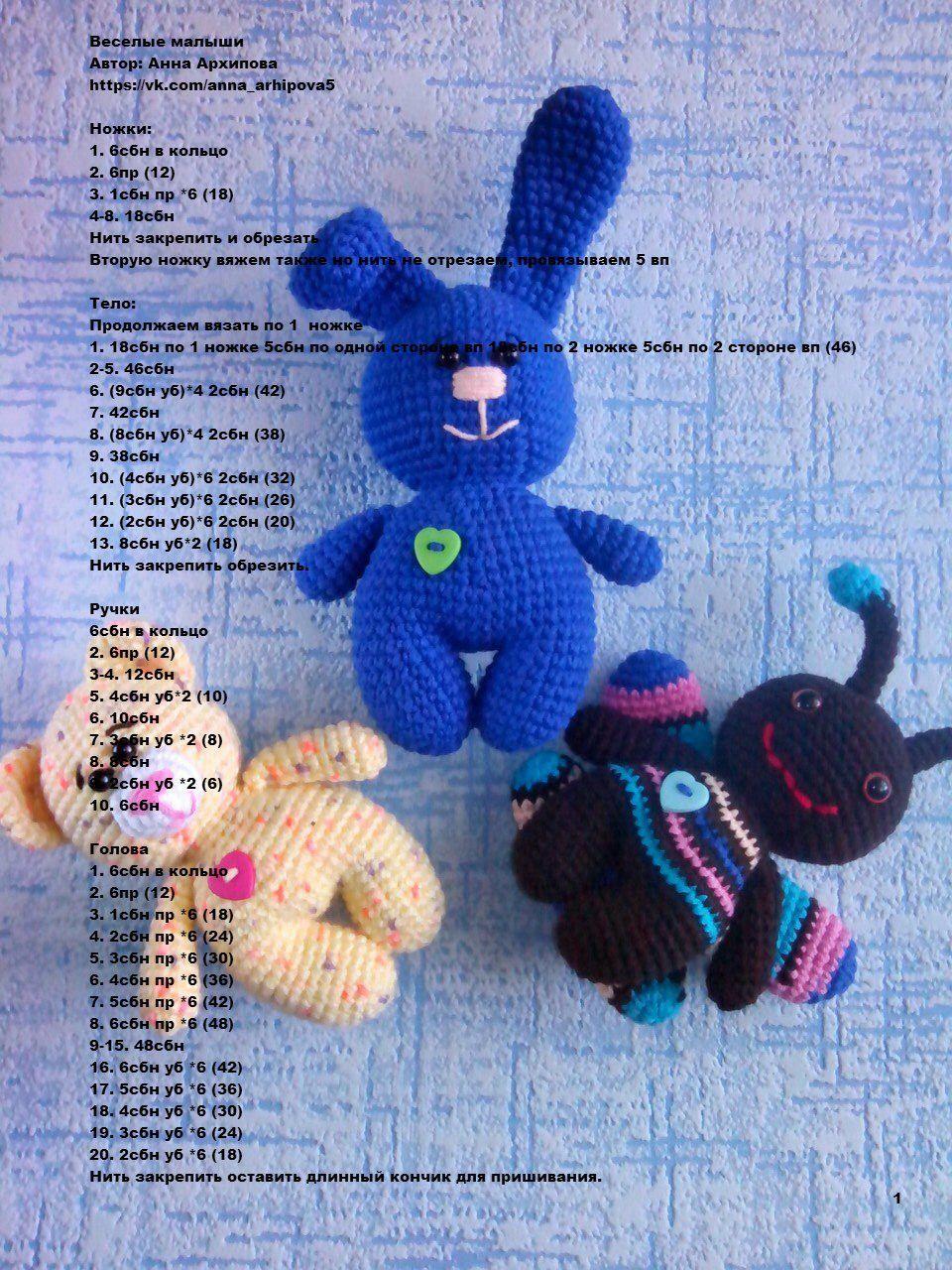 Pin de Belen Mejis en bebe | Pinterest | Patrones amigurumi ...