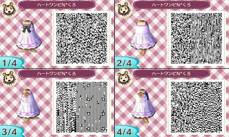 New Leaf QR Codes Photo