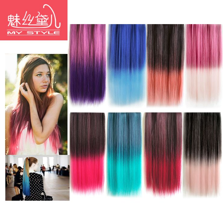 Colorful Clip On In Hair Extension Color Hair Piece The Ombre Hair