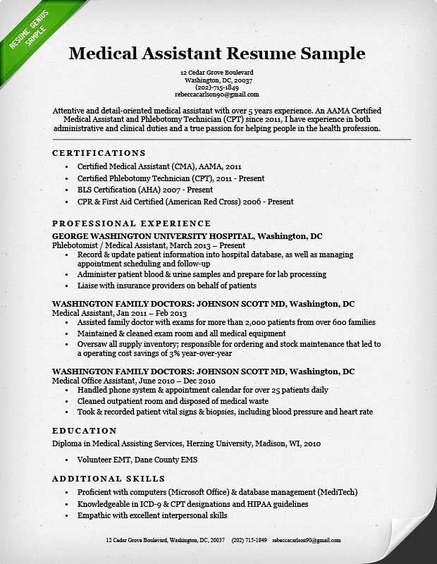 Resume Examples Medical Assistant Sample resume