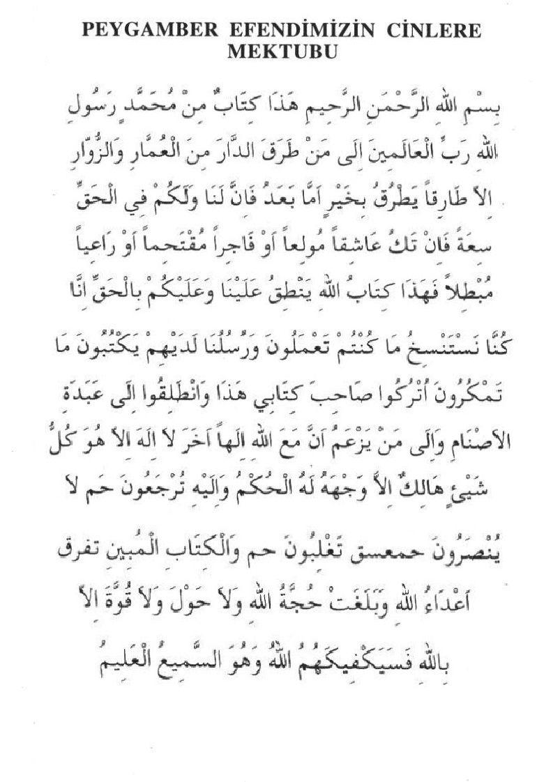 Peygamberimizin Cinlere Mektubu Y Islam Allah Ve Deen