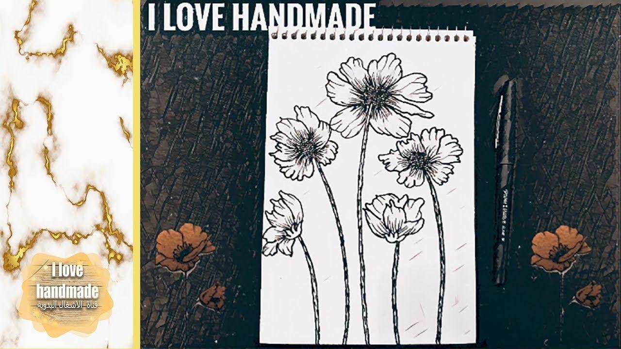 Draw Nice Flowers With Pencil أسهل طرق لرسم ورد حقيقي بأربع مراحل Handmade My Love Love